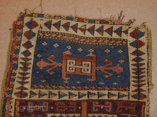 17'' x 36'' Kurd Fragment  Eastern or Central Anatolia