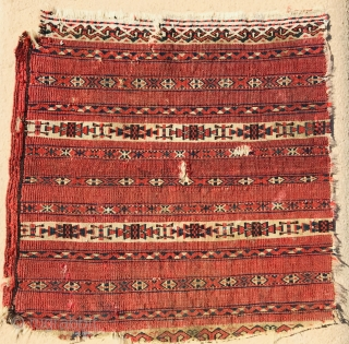 fragment of Tekke Ak Chuval age around 1870 size 42x42cm