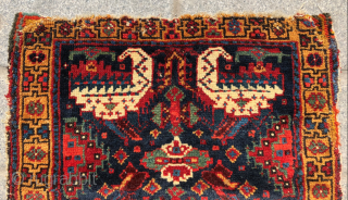 Persian Khamseh Bag Face circa 1850 size 52x54 cm