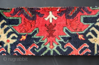 """Small Sauj Bulagh fragment ca 1800 with dragon forms. Probably part of a runner. Superb wool and colour 9"""" x 32"""" Please have a look at my other listings."""