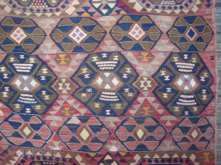 "ANATOLIAN BANDED KILIM, 2'8"" x 8""1""