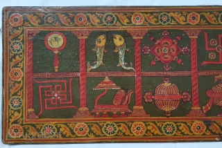 Sutra Book Cover An Jain KalpSutraSubject,Painted on Wooden,Showing When Mahavirwas born his mother Trishala, During her pregnancy,Mother was believed to have had a number of auspicious dreams, all signifying the coming of  ...