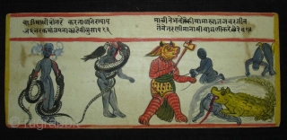 Folio illustrating Scenes From hell From a Jain Manuscript.Its From Gujarat India. Early 18th Century. Its Size is 12cm x 28cm.(This Type of Paintings were intended to instill the idea of a  ...