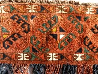 Mafrach Bechir Ersari ? Circa 1900, 133 x 27. Price upon request.