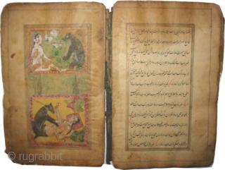 "Islamic love story book, circa 17/18 century. Antique, collector's item, museum standard,Size: 23 x 15 (cm) 9"" x 6"" Carpet ID: AB-1  manuscript Islamic book ""Roman"" hand colored pictures."