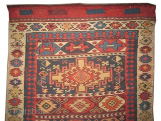 Moghan Caucasian sumak bag face, late 19th century. Antique, collector's item. Size: 61 x 52 (cm) 2'  x 1' 8"