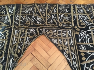 """Mosque entrance curtain, large islamic silk and metal-thread embroidered curtain wall hanging (velvet/gold thread) 1920/30. Mass: 167 x 267 cm / 5'4"""" x 8'7"""""""