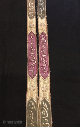 Islamic antique embroidered textiles 