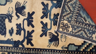 Fine chinese rug 115x65 cm good condition