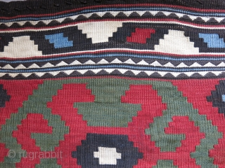 "Shahsavan bedding bag end panel. kilim and sumak weave. Very minor couple repairs. Size: 23"" By 22"" - 58 cm X 56 cm"