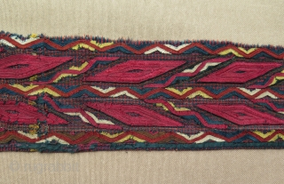 "Turkmen green chirpy collar fragment. Professionally mounted. Size of the fragment: 3"" x 33"" - 8 cm x 84 cm."