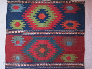"""Caucasus Bedding bag end panel. All good colors, no ornage as it looks on the images - lens cannot capture the shade of madder. Size: 21"""" X 18"""" - 51 cm X  ..."""