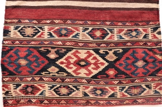 This kilim originally is part of a mafrash, or suitcase to store bedding items. The Shahsevan located primarily in North West Iran and on the territory of the present-day Republic of Azerbaijan.  ...