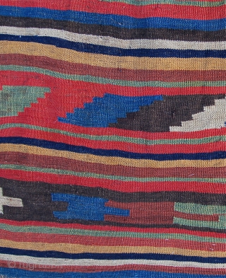 Beautiful south west persian tribal kilim. Probably qashqai or Luri.251 x 165cm. Lovely colours with no repairs. Just needs a clean.