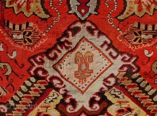 Antique karabagh rug. Late 19th c. Good pile. One field repair.