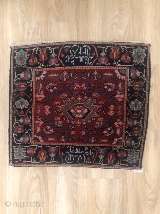 A small Farahan about 110 years, dated 1328=1910,in a mint condition,Cartouche:Sefareshe Salar Khani 1328=Ordered by Salar Khani 1328,size:51x45 cm,*some red color run in white*