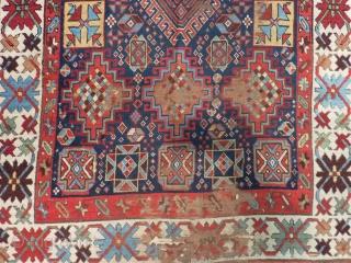 Mid 19th Century Persian Shahsevan fragment Rug Size.250x120 Cm