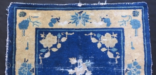 Antique Chinese Small Rug Size.96x92cm