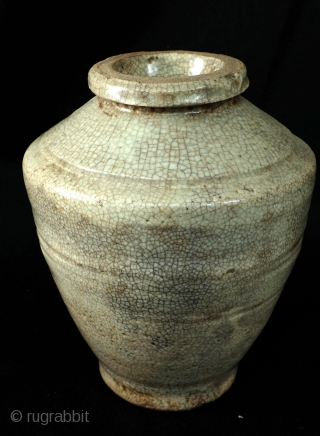 Ming jar, 17th century. 