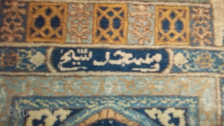 """#7384 Hadji Lili Tabriz  This circa 1910 Hadji Lili Tabriz measures 6'3"""" X 9'8"""" (192 x 298 cm). It has a deep apricot field completely covered in meandering flowers and vines. There are  ..."""