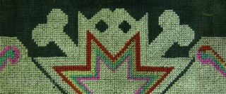 Miao Ethnic Minority Embroidered Festival Apron  EMT 163    This apron is from the Huan Xi area and was part of the traditional Miao ethnic minority woman's costume which would have  ...