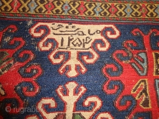 Magnificent  antique  Shasawan  double  Mafrash Signt Saleh Mousharaf  dated    1254 / 1836 , Fantastic colours , very  fine weave , Lustrous wool ,  ...