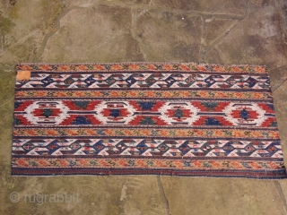Wishing you  all happy holidays and the very best for the New Year 2013     Very finely woven Shasawan mafrash side panel in very  good condition ,    ...