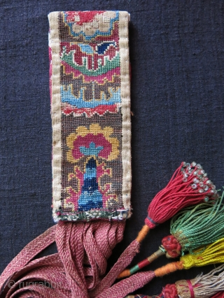 """Uzbek - Lakai  pouch and knife cover holder which hangs from a waist belt- both side silk cross stich embroidery- mid 19th. size: 5.5"""" X 2"""" - 14 cm X 5  ..."""