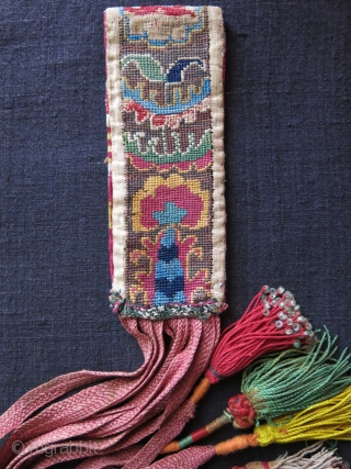 "Uzbek - Lakai  pouch and knife cover holder which hangs from a waist belt- both side silk cross stich embroidery- mid 19th. size: 5.5"" X 2"" - 14 cm X 5  ..."
