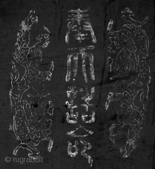 Chinese Qing dynasty silk scroll edict by the Yongzheng Emperor dated 1729