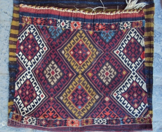 darzican malatya area hype  reversed sumak technique good dyes some cotton-wrapped-in-metal threads  turn of the 20th century excellent condition