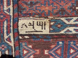 Turkoman Yomud engsi (165cm X 124cm).