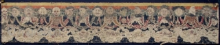 Antique Nepalese Buddhist Ceremonial Thangka Fragment