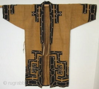 Japanese Ainu Robe, Woven Elm Bark   Japanese traditional tribal robe worn by the Ainu people of Northern Japan. Hand woven out of fine strips of elm bark with wide strips of dark indigo  ...