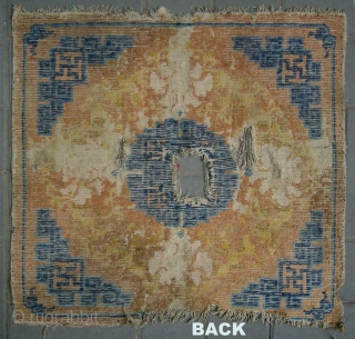 """No.D8954 * Chinese Ningxia Square Mat(Fragments). Age: 18th Century.Size: 70x74cm (28""""x29"""") Origin: Ningxia Shape: Square .  All vegetable dyes."""